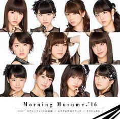 Morning Musume (Sexy Cat no Enzetsu)