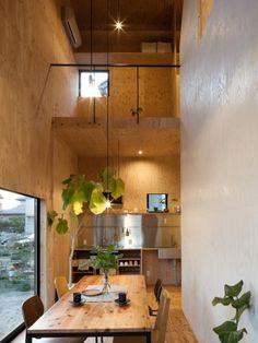 Ant House by Ma-Style Architects - News - Frameweb
