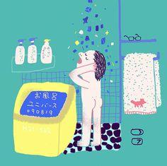 . Take A Shower, Folk, Doodles, Family Guy, Illustration, Fictional Characters, Instagram, Art, Art Background