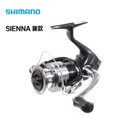 Shimano SIENNA SN1000 2500 4000 FE 1+1BB Front Drag Spinning Fishing Reel - free shipping worldwide