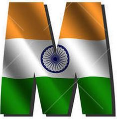independence day images for DP Independence Day Images Hd, Happy Independence Day India, Independence Day Flag, Independence Day Background, Independence Day Decoration, Indian Flag Photos, Indian Flag Colors, Republic Day Images Pictures, Hd Wallpaper Pattern