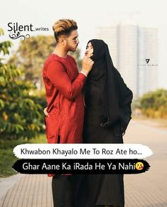 ABBAS NOORAN FARIS 🍁 Muslim Couple Photography, Sajid Khan, Cute Muslim Couples, Islamic Love Quotes, Some Quotes, Reality Quotes, My Princess, Pretty Dresses, True Love
