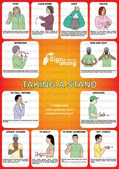 Taking a Stand (Bullying) poster, J) Posters, Signalong Store Sign Language Chart, Sign Language Phrases, Sign Language Alphabet, Learn Sign Language, British Sign Language, Baby Sign Language, Kids Sleep, Child Sleep, Baby Sleep