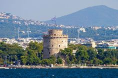 Thessaloniki and Central Macedonia Travel Guide - Expert Picks for your Vacation Budapest, Greek Town, Places In Greece, Greece Holiday, Excursion, Macedonia, Greece Travel, Greek Islands, Day Trips