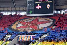 CSKA ЦСКА banner