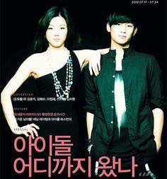 DAESANG COUPLE 2014: Jun Ji Hyun/Cheon Song Yi/Yenicall ♥ Kim Soo Hyun/Do Min Joon/Zampano - Page 34 - shippers' paradise - Soompi Forums