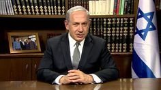 PM Netanyahu's Greeting for Independence Day 2014