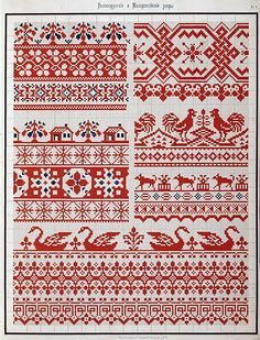 Traditional Old time Russian Cross stitch designs Antique Booklet in PDF - great for fair isle Cross Stitch Borders, Cross Stitch Samplers, Cross Stitch Charts, Cross Stitch Designs, Cross Stitching, Cross Stitch Patterns, Cross Designs, Russian Embroidery, Folk Embroidery