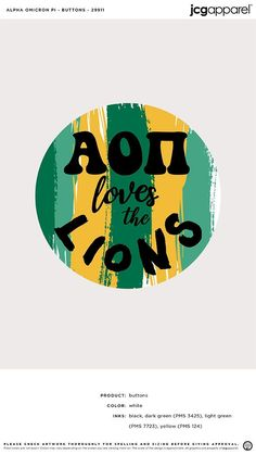 Alpha Omicron Pi Buttons | Sorority Buttons | Greek Buttons #alphaomicronpi #aopi #aoii #aop #buttons #stripes Alpha Omicron Pi, Custom Design Shirts, Sorority And Fraternity, White Ink, Screen Printing, Greek, Stripes, Buttons, Mood