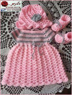 סט- שמלה כובע ונעליים סרוגים מחוט אקרילן מתאים לתינוקות מידות גיל לידה עד שנתיים ניתן להזמין במבחר  צבעים יש לציין גיל וצבע בהזמנה Crochet Baby Dress
