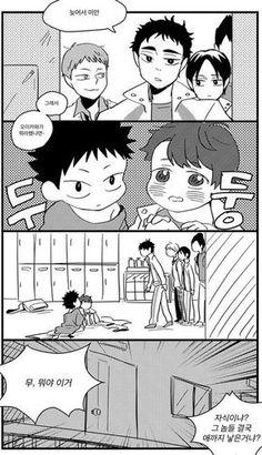 [이와오이] 치비 이와오이 - 303030 Iwaoi, Bokuaka, Oikawa, Haikyuu, Chibi Sketch, Anime Chibi, Real Life, Fan Art, Cartoon