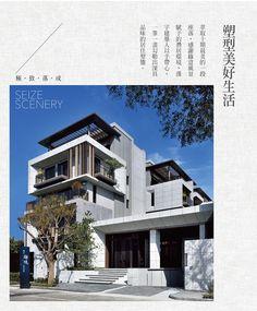 漢宇掬境  ~ Great pin! For Oahu architectural design visit http://ownerbuiltde
