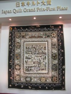 Japan Quilt Grand Prix-First Place by Be*mused, via Flickr 2011 Tokyo Int Great Quilt Festival