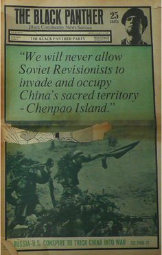 """""""We will never allow Soviet Revisionists to invade and occupy China's sacred territory--Chenpao Island."""" The Black Panther, March 23, 1969."""