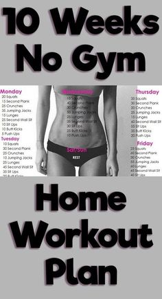 10 Week No Gym Home Workout Plan#Health&Fitness#Musely#Tip