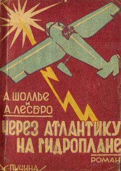 1928.