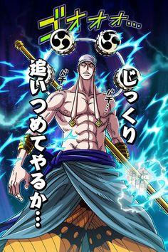 94 Best One Piece Enel Eneru images in 2019 | Manga, Manga