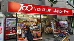 100 YEN STORE SPRING GUIDE