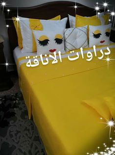Room Design Bedroom, Home Bedroom, Bedroom Decor, Bed Covers, Pillow Covers, Bed Cover Design, Mehndi Design Photos, Bed Sheets, Decoration