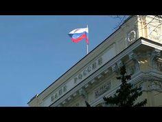 Банк России понизил ключевую ставку на 1%