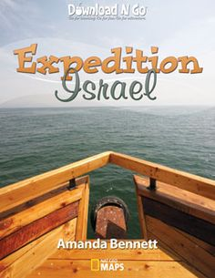 Join in the virtual visit to Israel with the one-week unit study/lapbook Expedition Israel! Grades K-4, for an unforgettable learning adventure.
