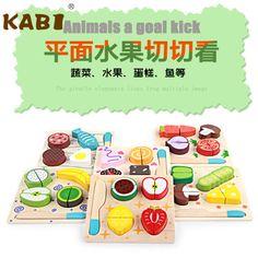婴幼儿童仿真厨房过家家玩具木质水果蔬菜蛋糕切切看切切乐玩具