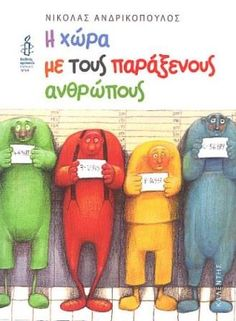 Βιβλιοπροτάσεις-Διαφορετικότητα www.kidsactivities.gr Books To Read, My Books, Best Children Books, Special Needs, Cool Kids, Fairy Tales, Kindergarten, Classroom, Teacher