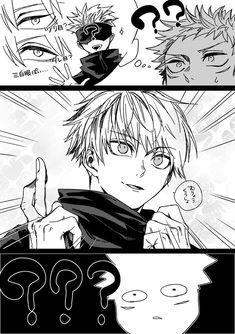 Manga Art, Manga Anime, Tokyo Ghoul, Otaku, Haikyuu Yaoi, Monkey D Luffy, Easy Drawings, Webtoon, Anime Guys
