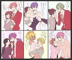 Shared by Tsukky★. Find images and videos about osomatsu-san, and ichiko on We Heart It - the app to get lost in what you love. Anime Siblings, Osomatsu San Doujinshi, Cute Anime Coupes, Yandere Anime, Dark Anime Guys, Anime Version, Anime Couples Drawings, Ichimatsu, Couple Cartoon