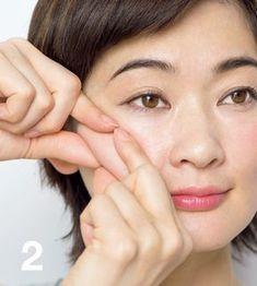 顔たるみ 耳下腺筋膜2 Beauty Dupes, Beauty Hacks, Face Yoga, Skin Secrets, Face Massage, Skin Care Cream, Pin On, Japanese Beauty, Face And Body