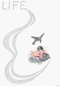 Kazumasa Nagai 永井一正  LIFE  (JAPAN,2003,Silkscreen,72.8×103cm)