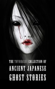 Ancient Japanese Ghost Stories... This cover is really rocking.
