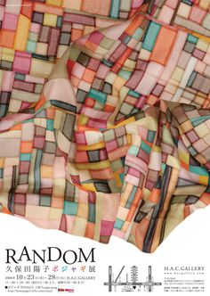 pojagi - Google Search Textile Patterns, Textile Art, Textiles, Sewing Clothes, Doll Clothes, Fabric Board, Korean Art, Korean Traditional, Toy Craft