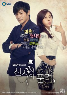 A Gentleman's Dignity, such an adorable couple! Although I did feel that somewhere along the way the whole line of the plot was lost with pointless back and forthing about senseless issues.