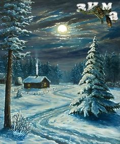 "Photo from album ""Зима."" on Yandex. I Love Winter, Winter Fun, Winter Night, Winter Cabin, Winter Pictures, Christmas Pictures, Christmas Scenes, Christmas Art, Winter Landscape"
