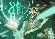 Imagem de fantasy, magic, and manga