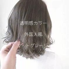 マットグレージュ★