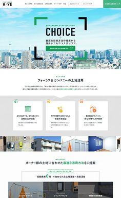 HAVE | Web Design Clip [L] 【ランディングページWebデザインクリップ】