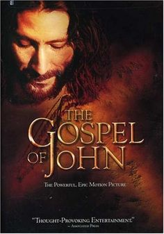 The Gospel Of John A Word For Dramatization Testament Jesus Henry Ian Cusick As Written By His Apostle Narrated Christopher