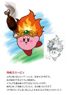 「Twitter詰め合わせ」/「桜餅」の漫画 [pixiv]