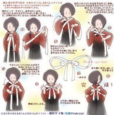 Figure Drawing, Drawing Reference, Camisa China, Fantasy Dress, Japanese Outfits, Anime Sketch, Japanese Kimono, Anime Outfits, Touken Ranbu