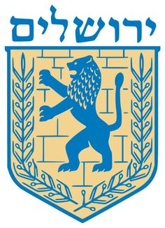 Emblem of Jerusalem, the capital of Israel--pray for the PEACE of Jerusalem!