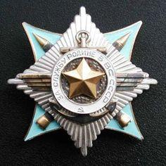 ソビエト連邦(ソ連) 二級軍務報国勲章 高級版_画像1