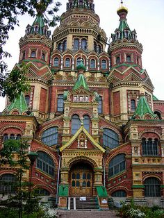 26 best romanovchurch st peter paul cathedral images russia st rh pinterest com