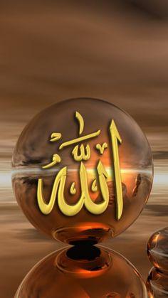 Beautiful Night Images, Good Morning Beautiful Flowers, Beautiful Flowers Images, Beautiful Moon, Flower Images, Islamic Images, Islamic Pictures, Kaligrafi Allah, Quran Arabic