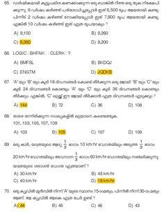 Kerala Psc Study Material Pdf