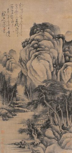 Wu Zhen Painting | Wu Zhen: Layered Greenery in the Mist | Chinese Painting | China ...