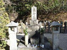 高杉晋作 -墓 (東行庵敷地内)