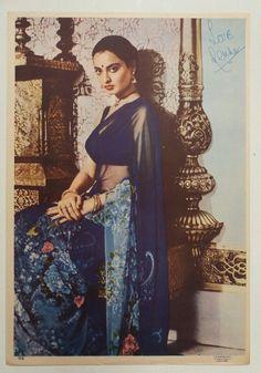 INDIAN VINTAGE BOLLYWOOD MOVIE ACTRESS OLD PRINT - REKHA | eBay
