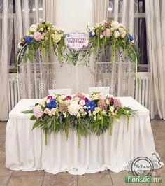 оформление стола банкета свадебного кемерово торжества с пионами стол молодых www.flofra.ru.jp 1.jpg;  574 x 649 (@88%)